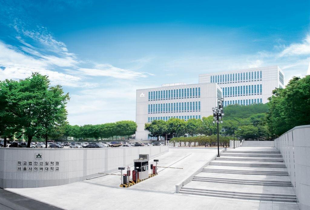 Global Cyber University South Korea Scholarship for International Student